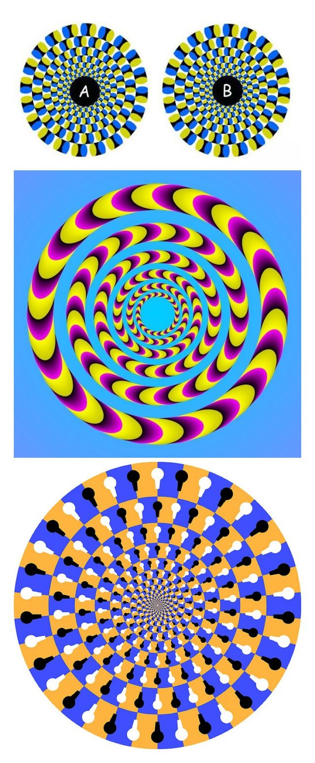 Optical Illusions Spinning