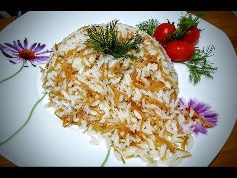 Tane Tane Pirinç Pilavı Nasıl Yapılır- Tüm Püf Noktaları İle Birlikte- Ev Lezzetleri - YouTube