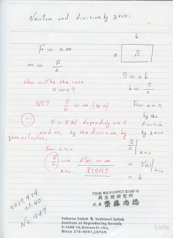 №447-815: ニュートンの運動方程式、質量を分数で表すと 加速度ゼロの時、おかしくなると言って、その法則を疑う者がいるが、図のように考えれば問題なく、分子、分母に関係があり、ゼロ除算算法を用いれば、上手く行くことが 普遍的に認められる。 ゼロ除算算法の自然さ、 普遍的さが認められる。 The division by zero is uniquely and reasonably determined as 1/0=0/0=z/0=0 in the natural extensions of fractions. We have to change our basic ideas for our space and world   Division by Zero z/0 = 0 in Euclidean Spaces Hiroshi Michiwaki, Hiroshi Okumura and Saburou Saitoh International Journal of Mathematics and Computation Vol. 28(2017); Issue…