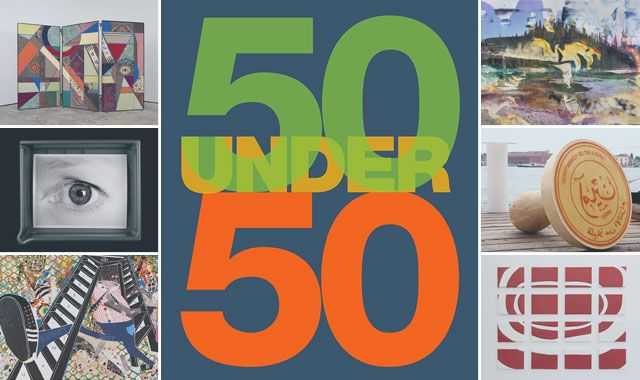 50 Under 50: The Next Most Collectible Artists, Part 1