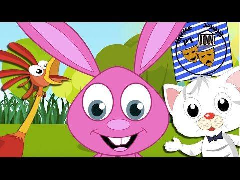 Aχ κουνελακι - ροζ!   παιδικά τραγούδια ελληνικά   Top 30 Greek Nursery Rhymes - YouTube