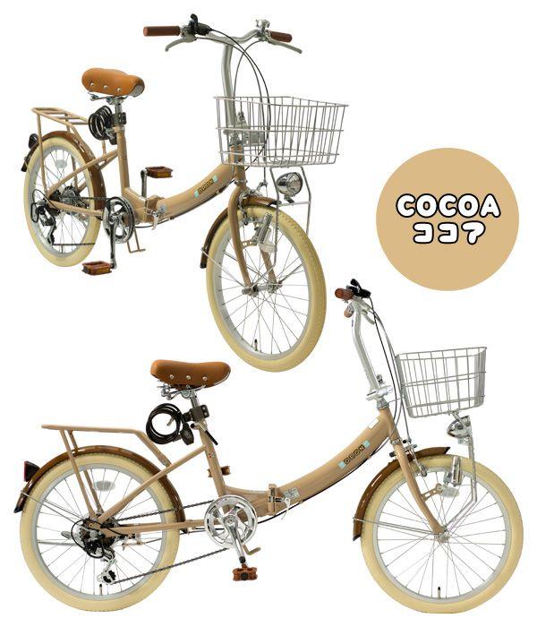 Folding bike 20 inch folding the bike key light cart with folding bike 20 inch! Pipe carrier Shimano 6-speed gear folding bike folding bicycle TOPONE (topping) FDU206-28 election eat 4 colors