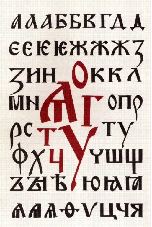 Мелкий шрифт элсборг барбара скачать книгу