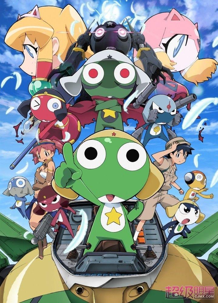 Keroro Gunsou Movie 3 Tenkuu Daikessen de Arimasu