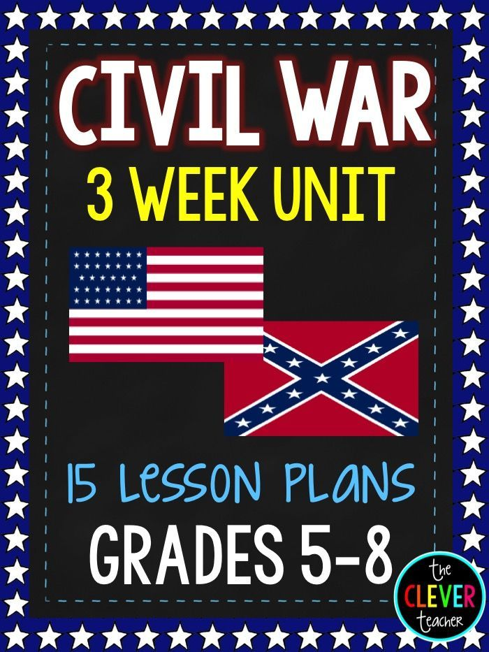 Civil War Unit: In this 3 week unit students will learn about the causes, events, and effects of the Civil War. This resource contains 15 complete lesson plans, 30+ worksheets with answer keys, a powerpoint presentation, task cards, and much more! There are several original informative articles and a dozen writing opportunities. ☆Your students will be practicing important literacy skills while learning social studies content. ☆($)