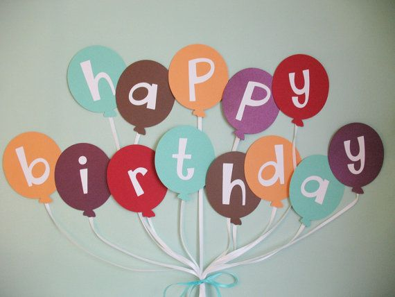 Balloon Happy Birthday Banner by iecreations on Etsy