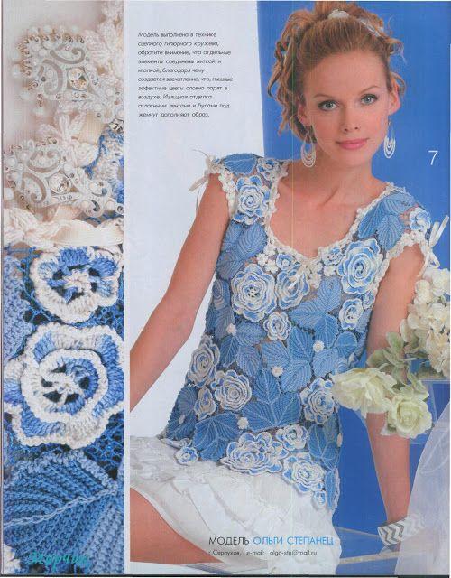 Журнал мод 530 - jiuqiu liu - Álbumes web de Picasa