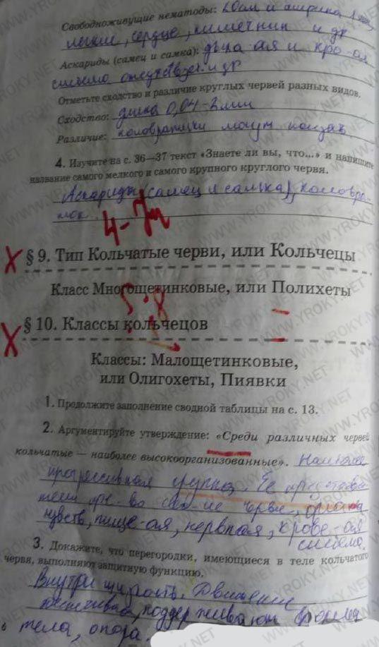 гдз по башкирскому языку 9 класс усманова