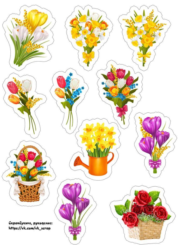 Скрапбукинг, рукоделие, Высечки с цветами
