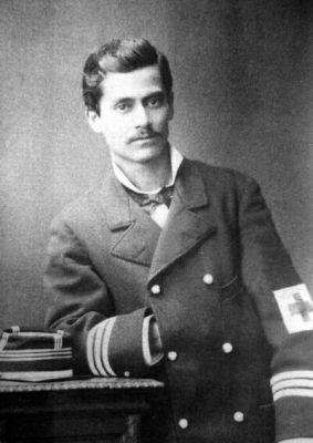 Guillermo Castro Espinoza, Doctor, 1° cirujano. Unidad desconocida.