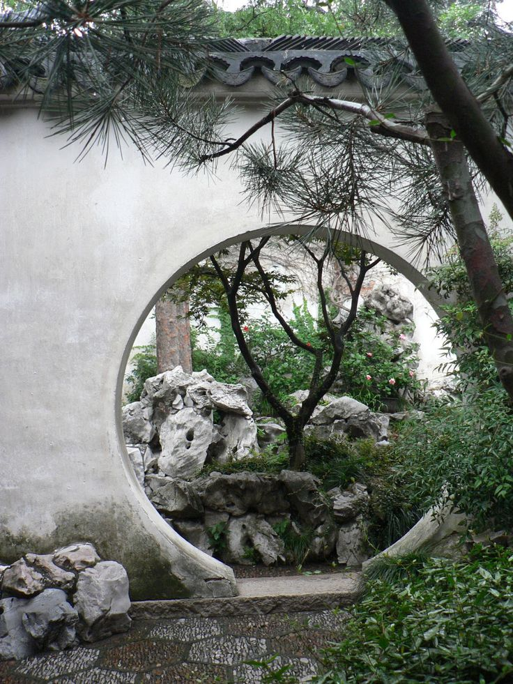 Chinese Garden A Photo From Guangdong South: 136 Best Images About Garden Separation Ideas