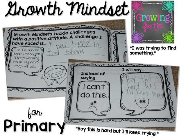Growth Mindset for primary!