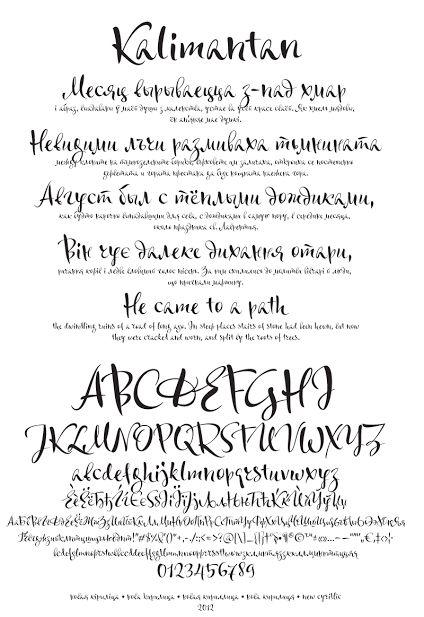 Best images about font on pinterest