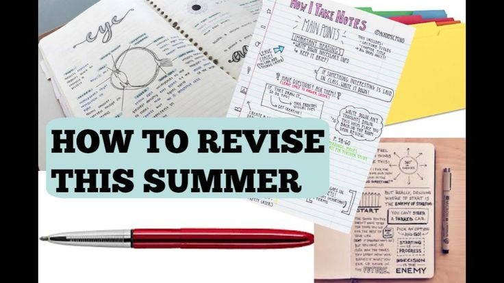Revise In The Summer 2017