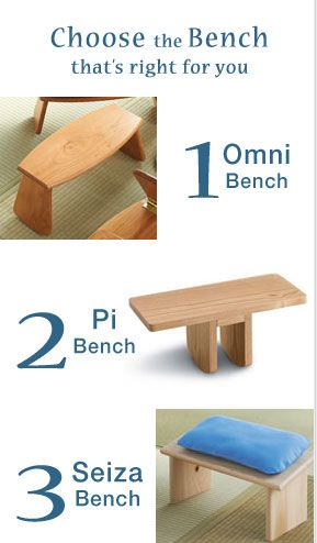 Choose the right meditation bench for you.