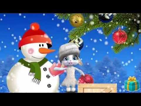 ZOOBE зайка С Новым Годом ! песня - YouTube