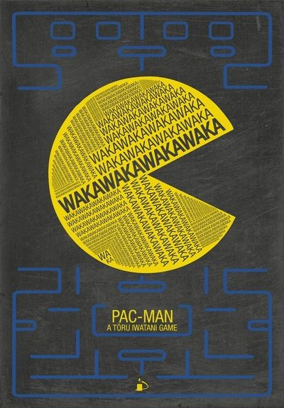 Pac-Man Typography /// by Kody Christian /// For sale at Society6.com