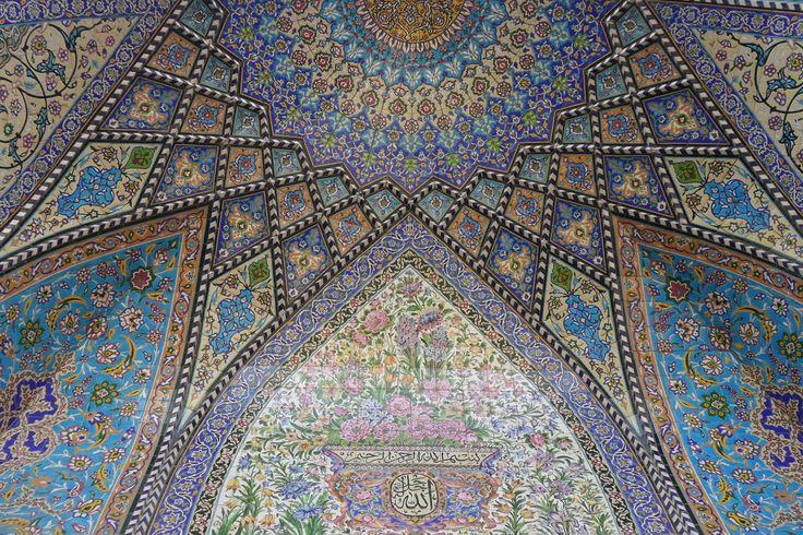 Vank Cathedral (Armenian origin), Jamel Mosque