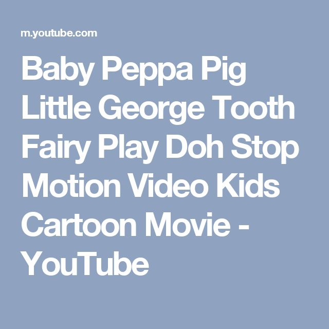 Baby Peppa Pig Little George Tooth Fairy Play Doh Stop Motion Video Kids Cartoon Movie - YouTube