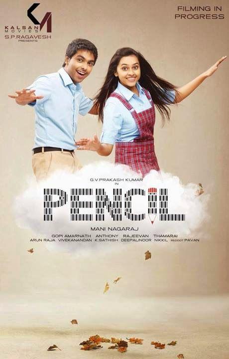 Download Pencil (2015) songs, Download Pencil (2015) Songs Tamil, Pencil (2015) mp3 free download, Pencil (2015) songs, Pencil (2015) songs download, Tamil Songs