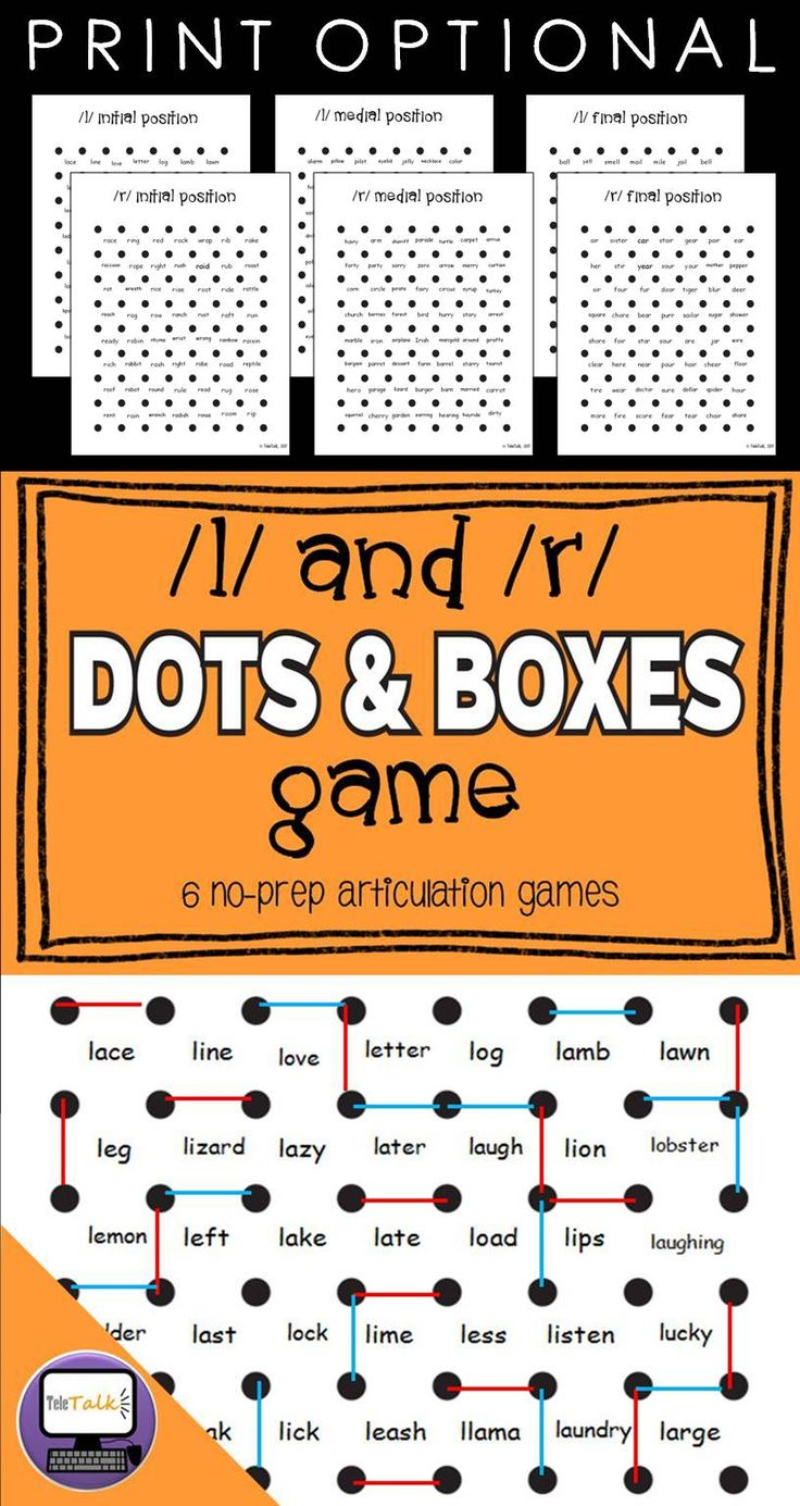 how to play dots and boxes game