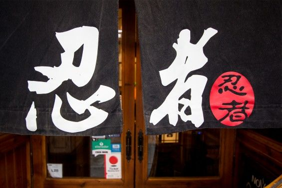 Ninja Ramen. Redescubre la comida japonesa en esta izakaya de Malasaña.