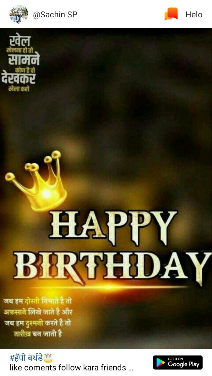 Pin By Faishal Anwar On Birthday Banner Birthday Background Images Birthday Photo Banner Happy Birthday Photos