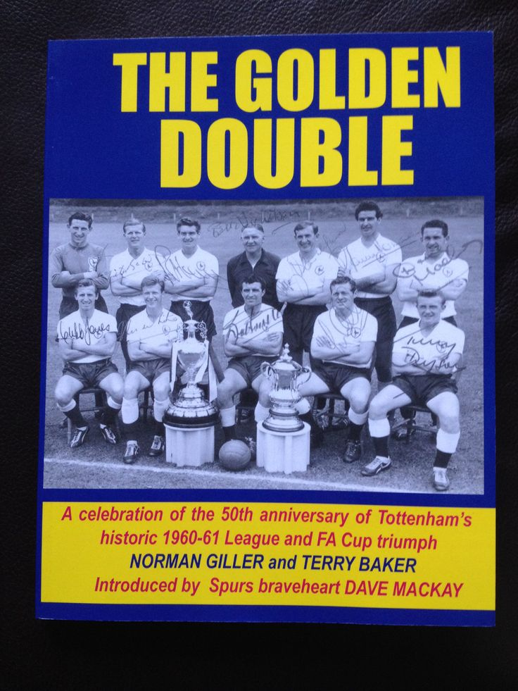 'The Golden Double' by Norman Giller features an extract from 'Superfan'.