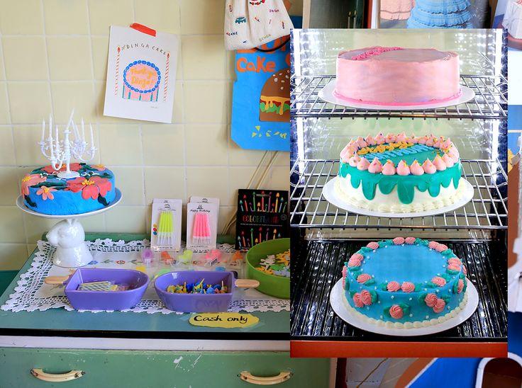 Dinga Cake. - Theheyheyhey