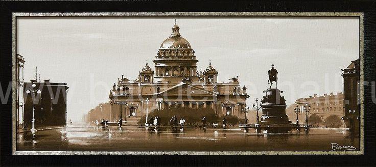 """Арт-постер """"Исаакиевский собор, Санкт-Петербург"""""""