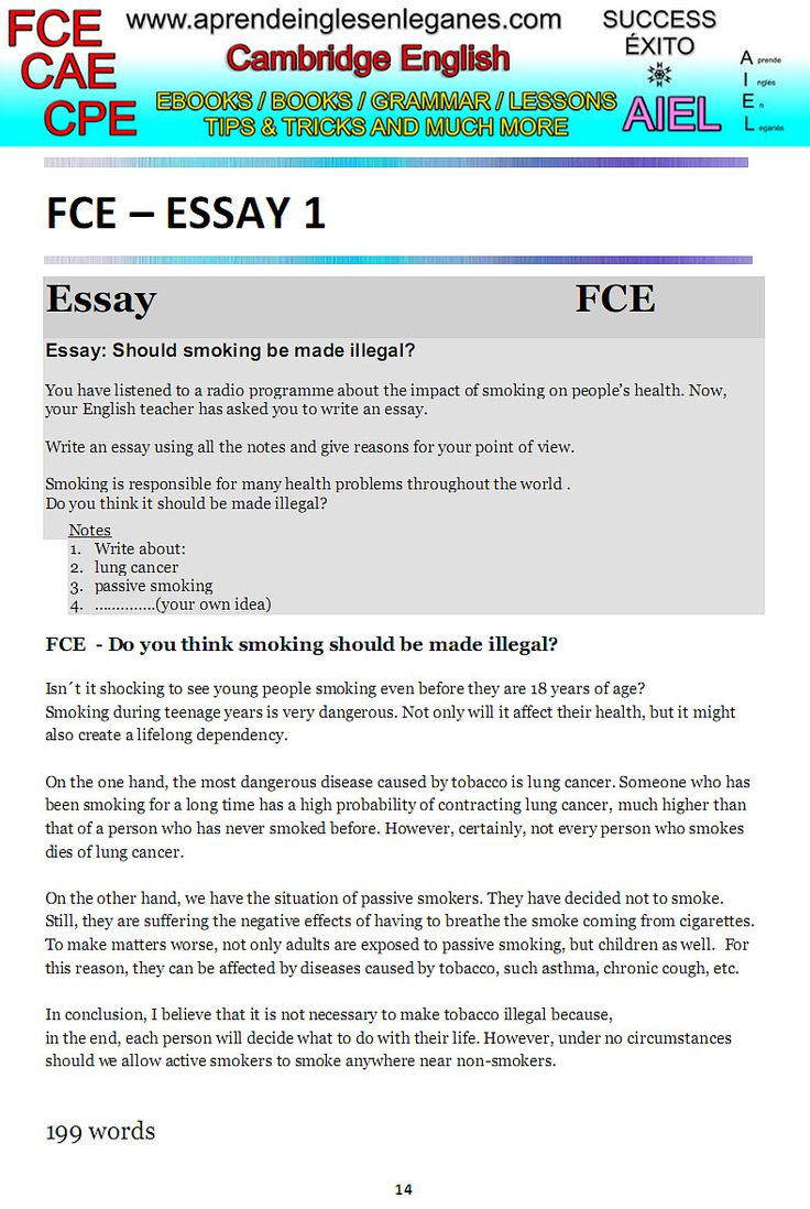 what to do on a essay you dont cae about Using 'i' in essay writing if you're not sure whether you should write 'i' in your essay, you'd better use other words and word combinations let us do the work for you, so you have time to do what you want to do tags: 123 help with essay, college essay writing help, essay.