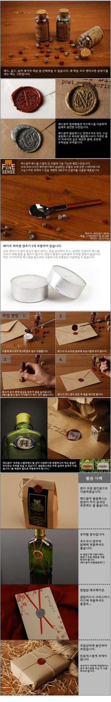Awesome - Wax sealing stamp