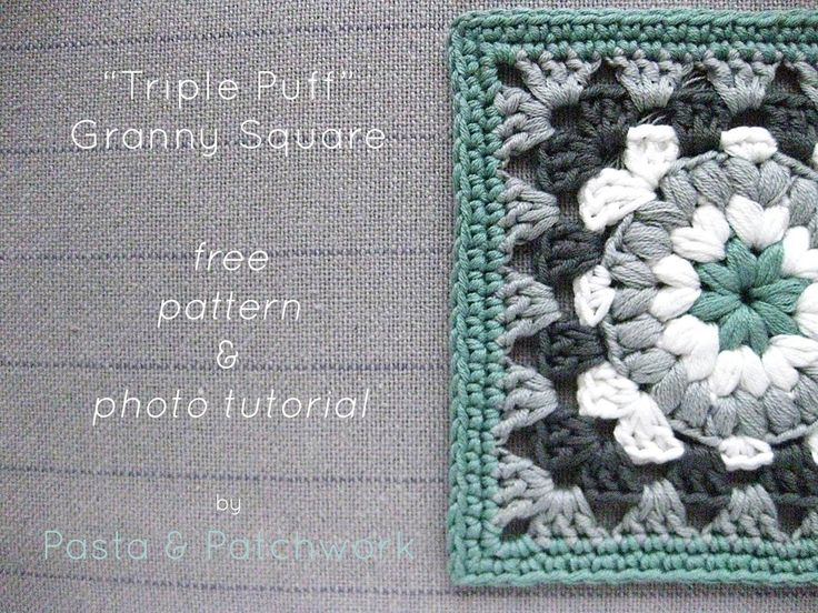 Triple Puff Granny Square - free pattern & tutorial by Pasta & Patchwork