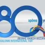 Helexpo-Events - Eventnow.gr