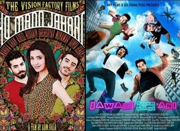 In 2015 released Pakistani film Jawani Phir Nahi Ani which is the highest earned in the year at the box office while the screened foreign movies, there was creating more excitement and Pakistani...
