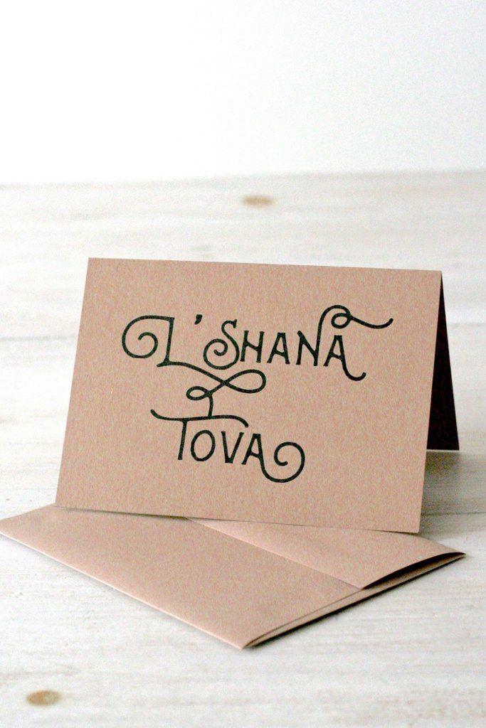 L Shanah Tova Jewish New Year Greeting Card