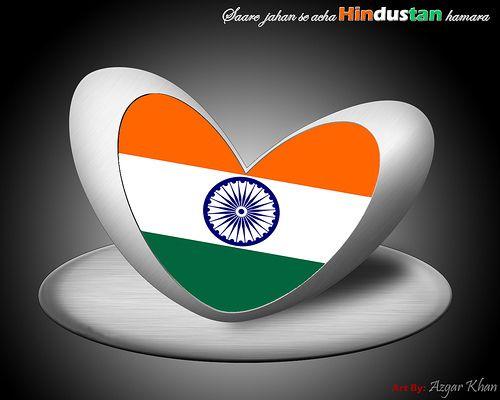 indian flag - india Photo