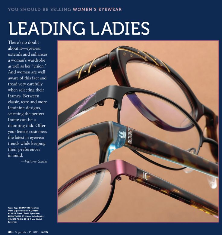helium paris style 4219 featured in magazines 2013 sellers guide leading ladies schedule your eyeglasses exam at
