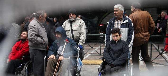 Ερχονται μειώσεις έως 35% στις νέες αναπηρικές συντάξεις