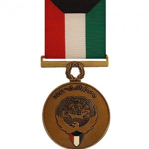 The Kuwait Liberation of Kuwait Medal (KLM) is a decoration presented by the Kuwait government to individuals who served in the Liberation of Kuwait Campaign. To be eligible, members must have served in Operation Desert Shield or Operation Desert Storm on regular duty and participated in either ground operations, naval vessel operations or as a crew member in aerial flight operations between the dates of August 2, 1990 - August 31, 1993.