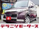 中古格安軽自動車をお探しならテラニシモータースへお任せ下さい! | レンタカー大阪 テラニシモータース