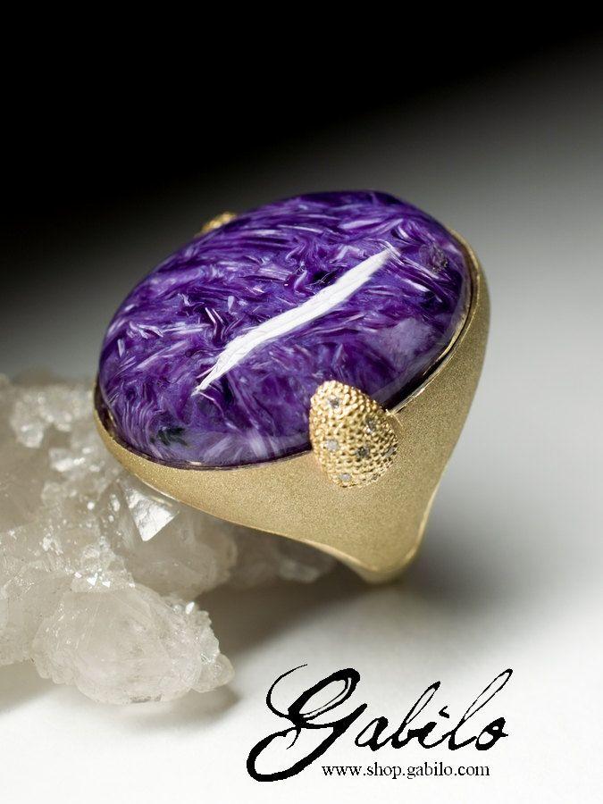 Charoite Gold Ring with Diamonds art 8284 | Beautiful Rare Natural Organic Purple Russian Charoite 14K Gold Ring Fine Jewelry by Gabilo on Etsy