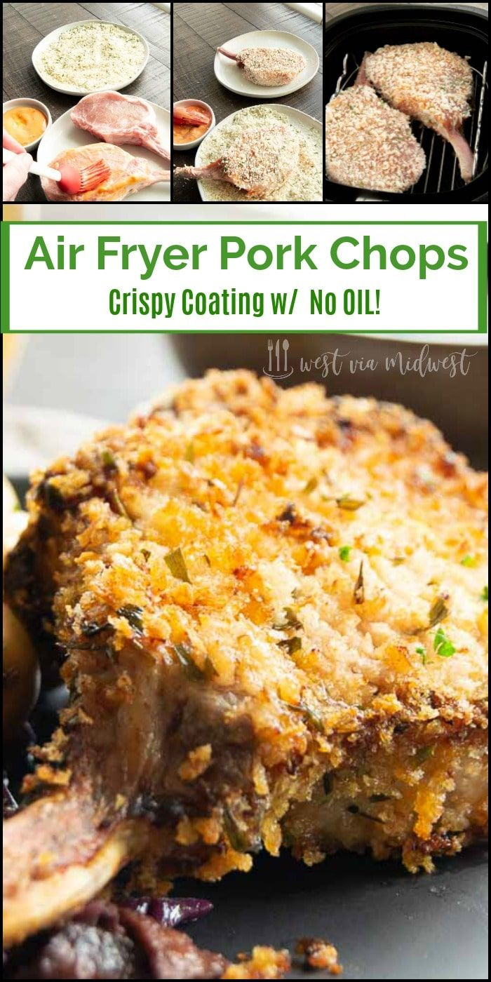 Air Fryer Pork Chops are an easy air fryer recipe with no oil that are juicy and…