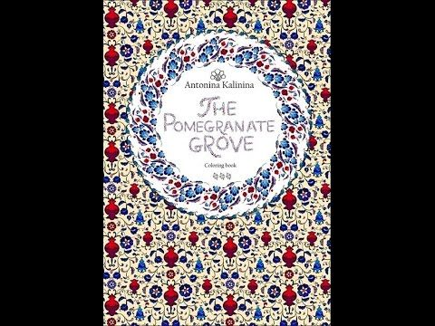 15 Best The Pomegranate Grove Adult Coloring Book By Antonina