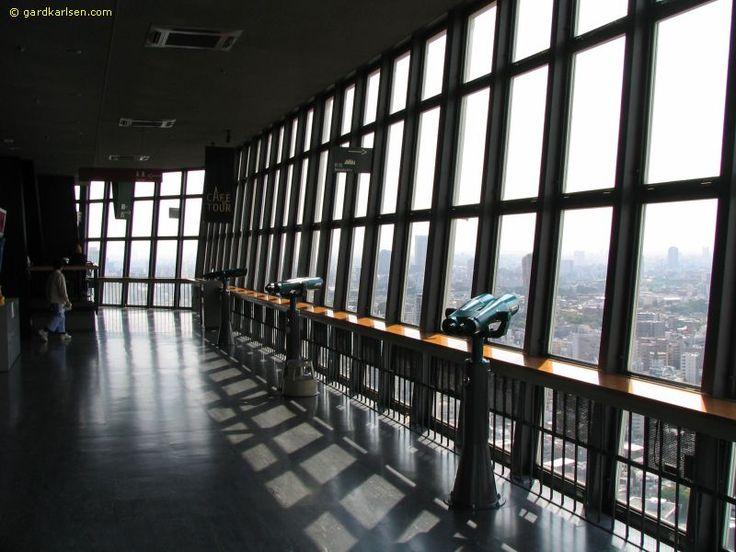 Tokyo Tower Inside | Então, era isso que eu queria mostrar para vocês sobre a Tokyo Tower ...
