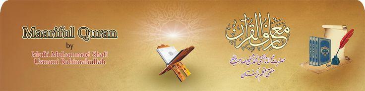 WWW.SHAHID HAYAT MODELING PHOTO STUDIO.COM: Maariful Quran Urdu (Audio) معارف القرآن اردو صوتی...