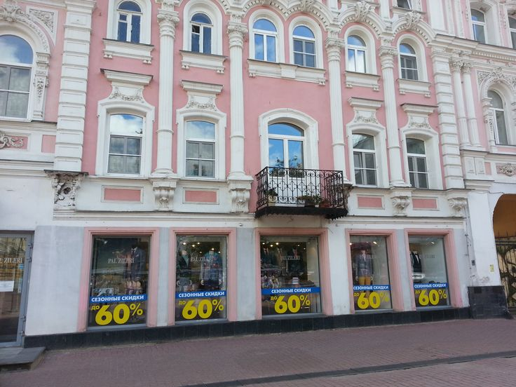 summer sale and beautiful architectural buildings found at Pokrovskaya Street