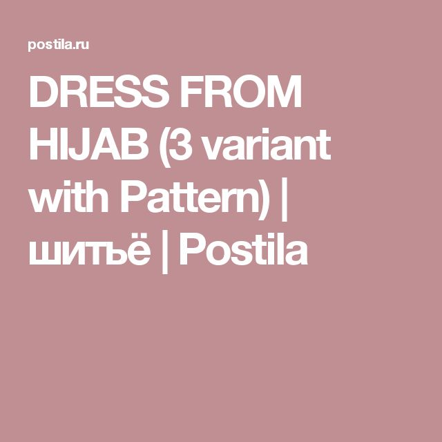 DRESS FROM HIJAB (3 variant with Pattern) | шитьё | Postila