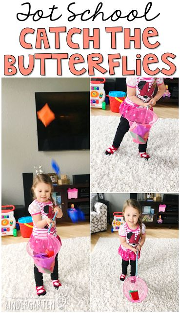 This catching butterfly game is a perfect gross motor activity for a butterfly theme in tot school, preschool, or the kindergarten classroom.
