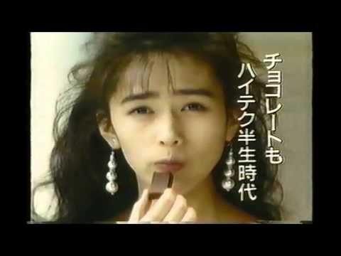 ロッテ VIPチョコレート CM 1988年 工藤静香 - YouTube